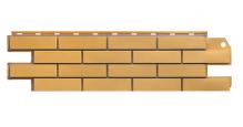 Фасадные панели для наружной отделки дома (сайдинг) в Казани Фасадные панели Флэмиш