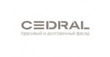 Фиброцементный сайдинг в Казани Фиброцементный сайдинг Cedral