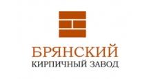 Кирпич облицовочный в Казани Брянский кирпичный завод