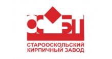 Кирпич облицовочный в Казани Старый Оскол завод