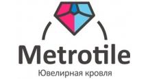 Доборные элементы для композитной черепицы в Казани Доборные элементы Metrotile