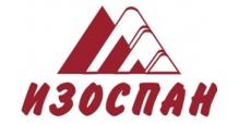 Пленка кровельная для парогидроизоляции Grand Line в Казани Пленки для парогидроизоляции Изоспан
